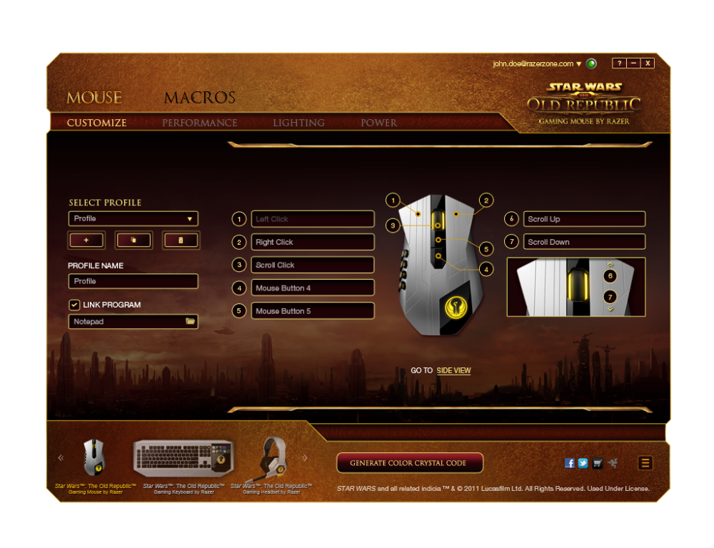 swtor_mouse