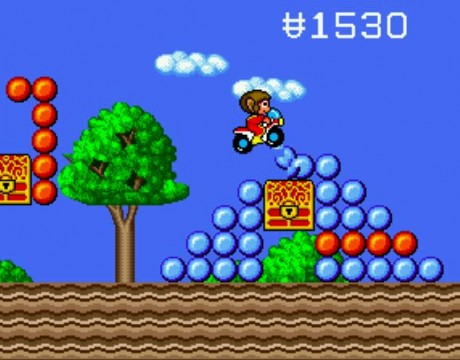 alex-kidd-in-the-enchanted-castle-u-_003