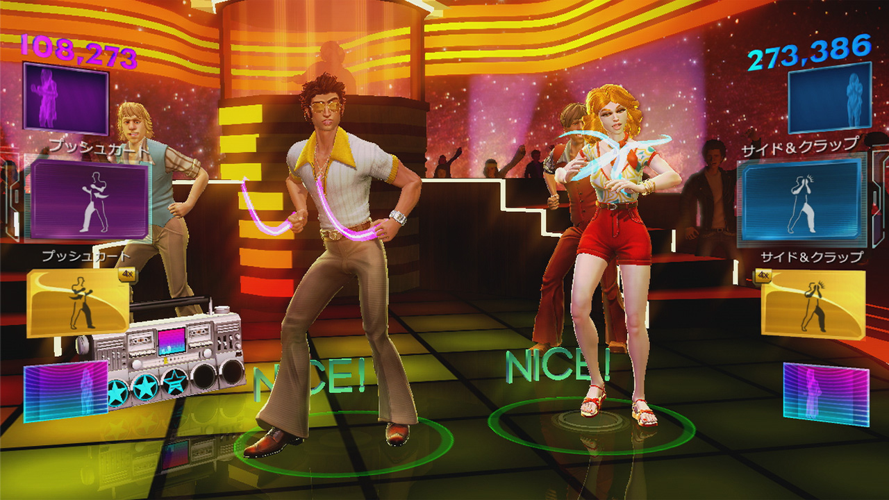 05-dance-central-3-2
