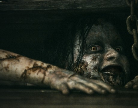 the-evil-dead-01-1400x738