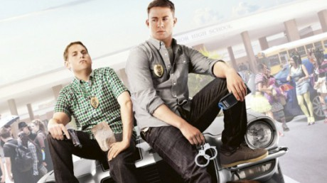 22 Jump Street Official Trailer