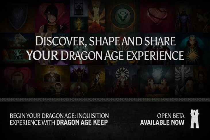 dragon-age-keep